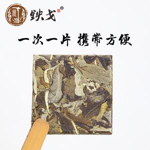 古树白茶小方砖含白牡丹白毫银针寿眉月光美人品鉴装小饼干茶100g