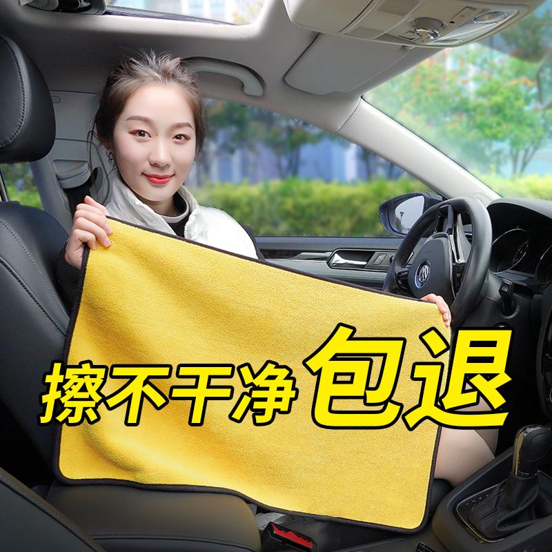 洗車毛巾汽車抹布大號吸水加厚不掉毛非鹿皮車用玻璃擦車布專用巾