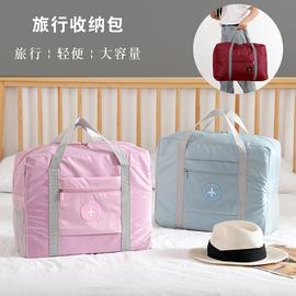 旅行袋手提女便携折叠收纳包男大容量防水行李袋孕妇待产包拉杆箱图片