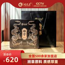 润元昌2018年班章单泡装云南普洱茶熟茶3年陈化普洱茶礼盒装210g