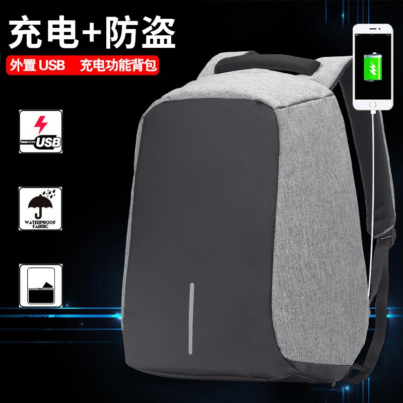 Backpack mens computer bag anti-theft schoolbag student youth backpack multifunctional waterproof travel leisure business package mail