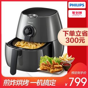 飞利浦新款特价空气炸锅薯条机无油电炸锅家用全自动大容量智能品牌