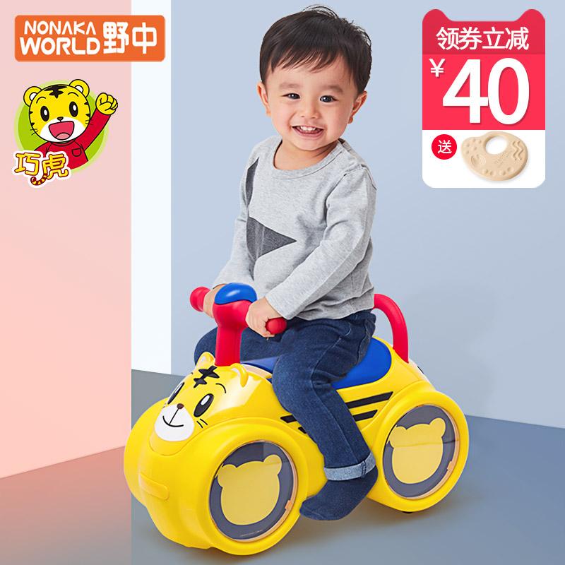 新品日本巧虎儿童滑行学步车宝宝万向轮扭扭车1-3岁溜溜玩具童车,可领取40元天猫优惠券