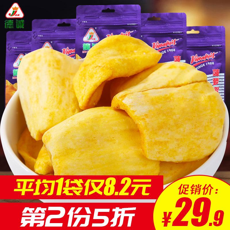 Вьетнам импорт нулю еда специальный свойство AK мораль честный ананас мед сухой фрукты 100g*3-5 мешок комплекс фрукты и овощи сухой фрукты сухой