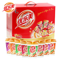 YouTube Milk tea Cup pack full box gift Box 80g*16 cup strawberry wheat fragrant potato flavor mixed flavor wholesale