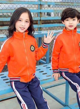小学生校服春秋套装男女童橙色运动服儿童橘色班服幼儿园园服定制