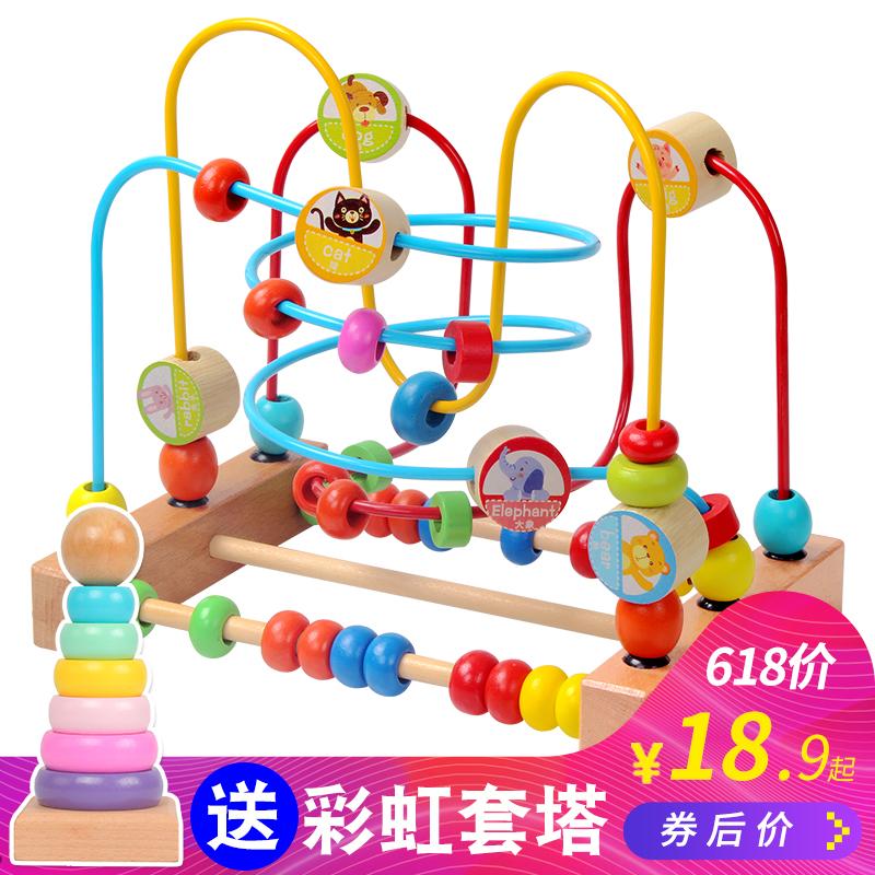 �@珠串珠��和�益智力2一3周�q半����玩具6-10��月男女孩早教�e木