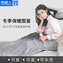 Antarctic plug-in washable single double multifunctional electric blanket knee blanket warm blanket electric heating office shawl