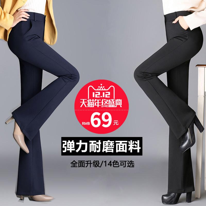 2018秋装冬装微喇裤长裤大码喇叭裤加绒西裤女裤直筒高腰工作裤女