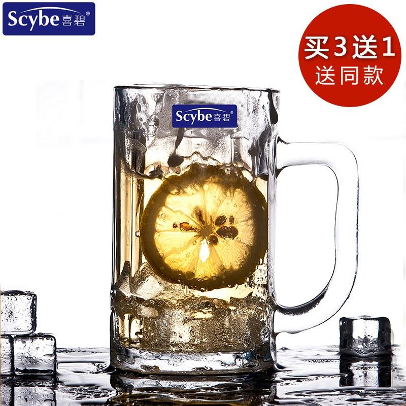 玻璃杯创意啤酒杯带把手杯酒吧KTV大号水杯透明洋酒杯子