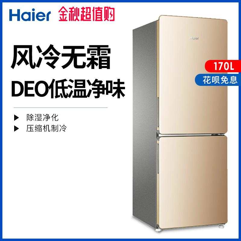 12月02日最新优惠haier /海尔bcd-170wdpt升电冰箱