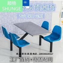 咖啡厅简约网红奶茶店休闲家用靠背桌椅饭店小吃甜品快餐桌椅组合