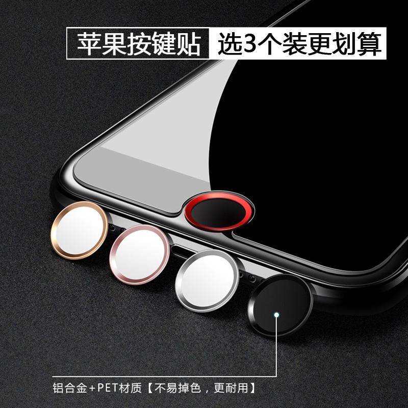iphone8puls苹果7p手机7中间指纹贴膜按键贴6splus个性配件home键