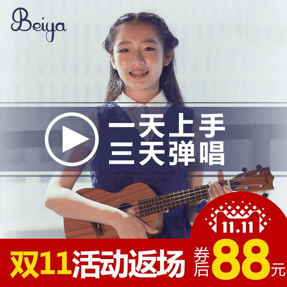 Особенно керри в новичок студент взрослых женщин 23 дюймовый uklele черный грамм корея корея ребенок начиная небольшой гитара мини