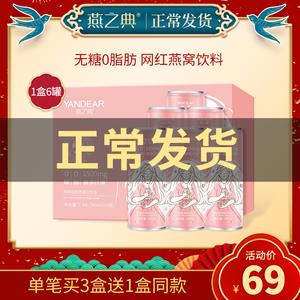 燕之典无糖青提味果汁低卡0脂颜值