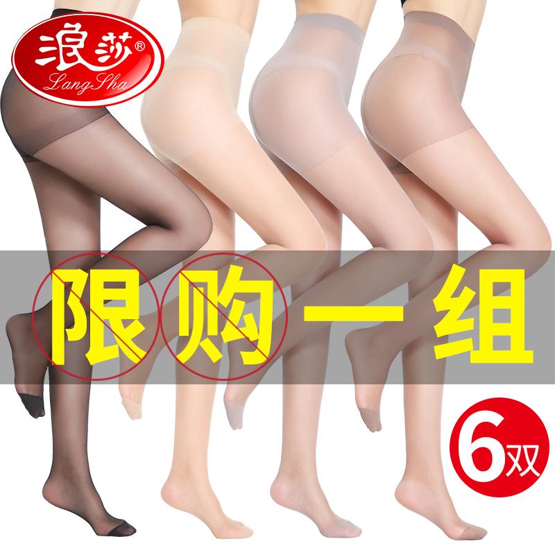 长筒袜只穿一只什么风格:长筒袜里放的礼物