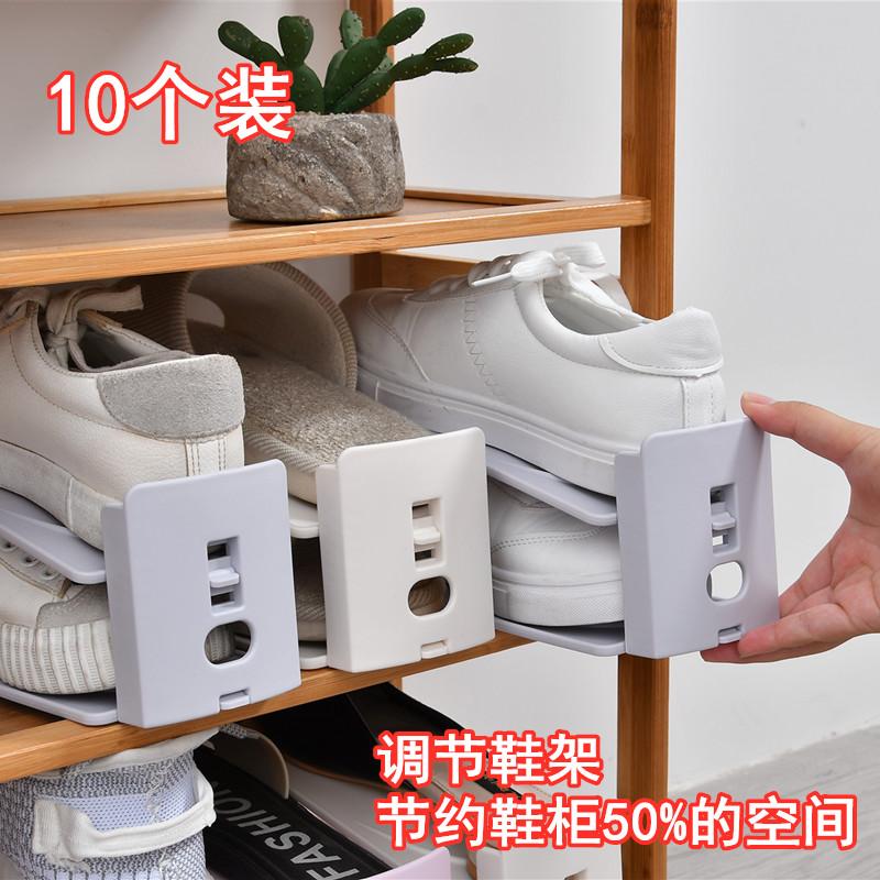 一体式家用鞋子收纳架省空间鞋架