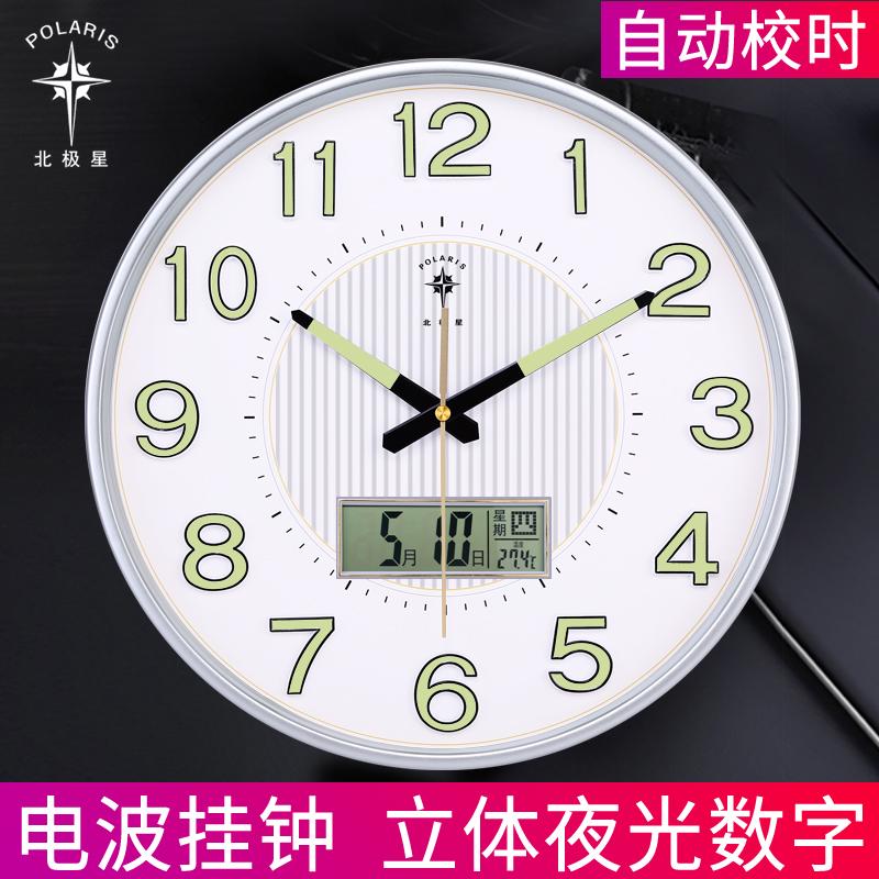 Часы на стену Артикул 595806676835