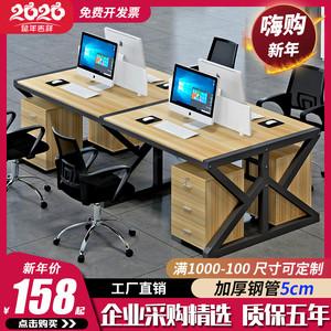 职员办公桌四人位员工卡位简约办公家具2工作位屏风6电脑桌椅组合