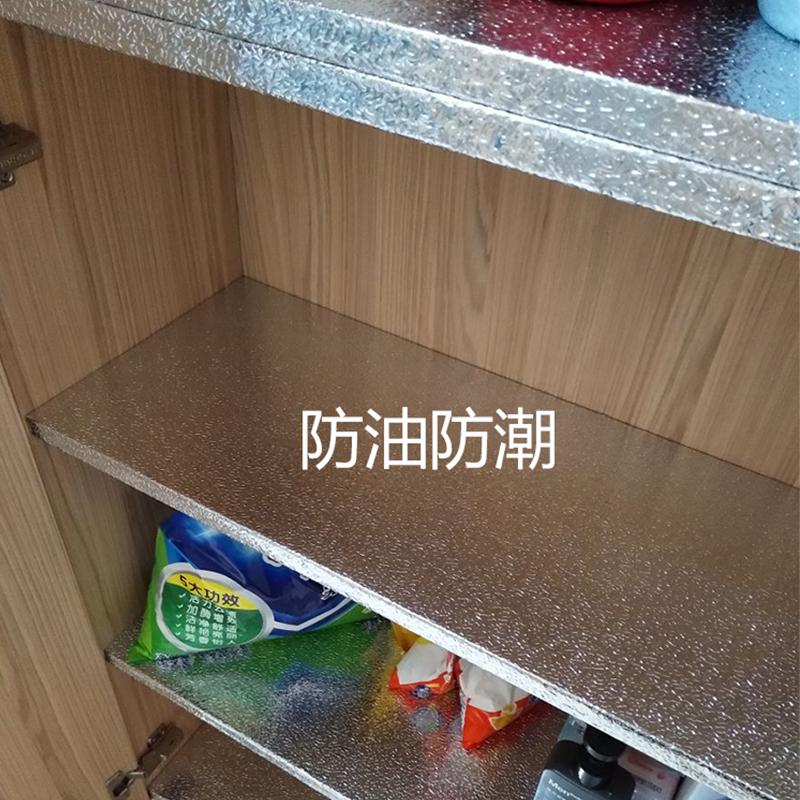 橱柜垫纸抽屉垫防水防潮膜铺铝箔纸