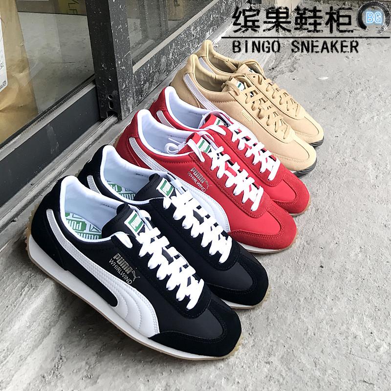 缤果鞋柜彪马Puma小麦黄黑白红男子低帮复古休闲鞋363129-351293