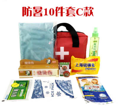 First aid package family enterprise medical package emergency student health epidemic prevention and heatstroke prevention package can be customized 20 sets