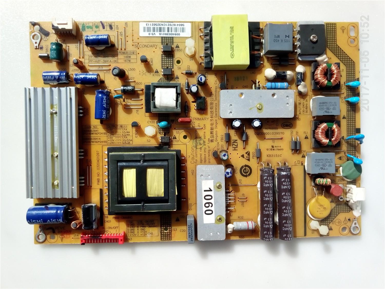 原装原厂海尔液晶k47u7000p