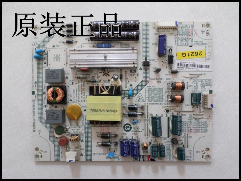 原装海尔led32a950 le32a910电源板