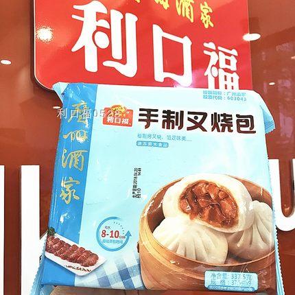 广州酒家手制叉烧包利口福广式早餐面包早点点心速冻食品337.5g