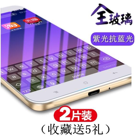 镐翊�V oppoa33钢化膜 oppoa33m抗蓝光全屏膜手机防爆膜A33T贴膜