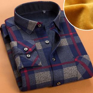 秋冬季加绒加厚商务男士保暖衬衫长袖韩版修身格子衬衣潮流寸衫