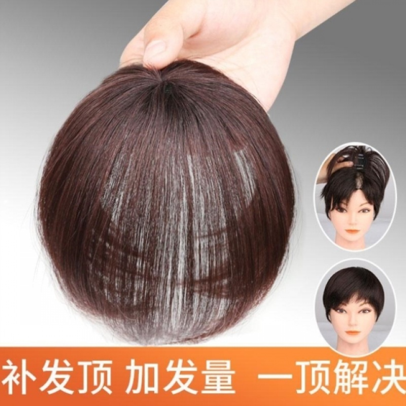 Wig piece real hair traceless top patch fluffy one piece traceless hair top covering white hair