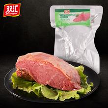 【双汇旗舰店】香卤牛肉 熟食方便速食卤制风味下饭菜午餐肉250g