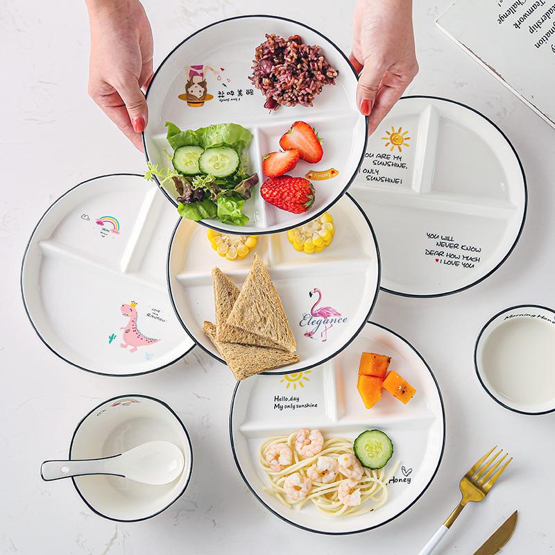 分格减脂餐盘一人食家用早餐餐具儿童陶瓷减肥定量盘子三格分餐盘