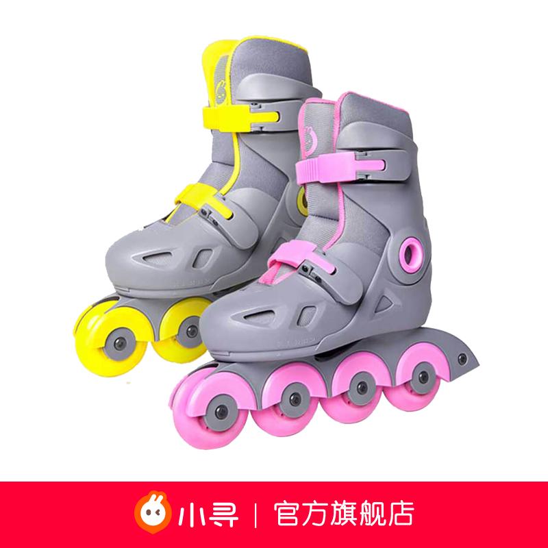 小寻智能轮滑鞋儿童旱冰溜冰鞋直排轮男孩女孩小孩3-10岁男童初学