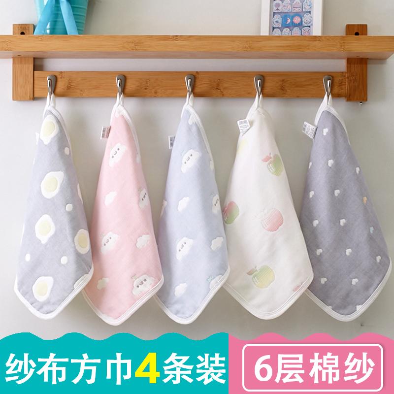 Полотенца для новорожденных Артикул 566510444299