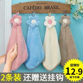 珊瑚绒挂式擦手巾儿童手帕加厚厨房卫生间强力吸水可爱卡通毛巾韩