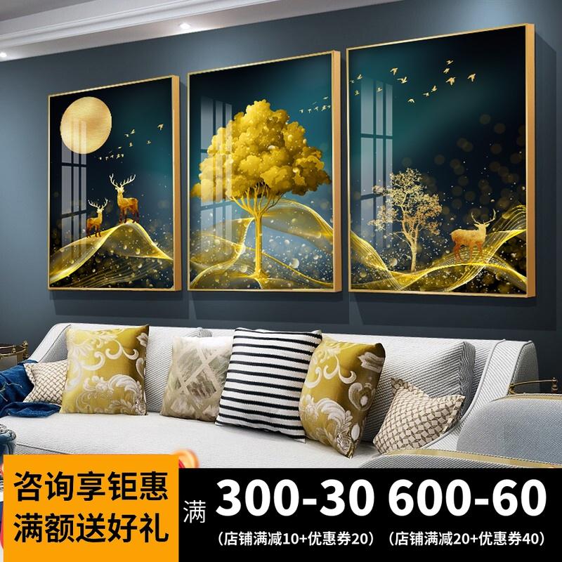沙发背景三联北欧轻奢客厅装饰画