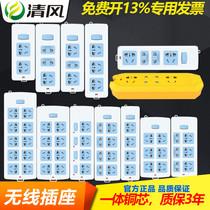 孔无线防水箱电源插头插座2免焊接线监控二脚母插座10A个包邮5