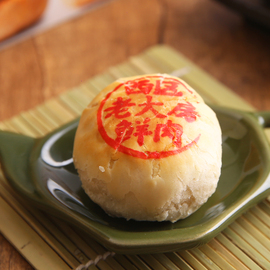 上海特产西区老大房鲜肉月饼当天现烤12只礼盒装真空顺丰包邮
