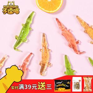 不逗喵果汁软糖儿童水果糖果qq糖橡皮糖韩国进口小零食18g*3