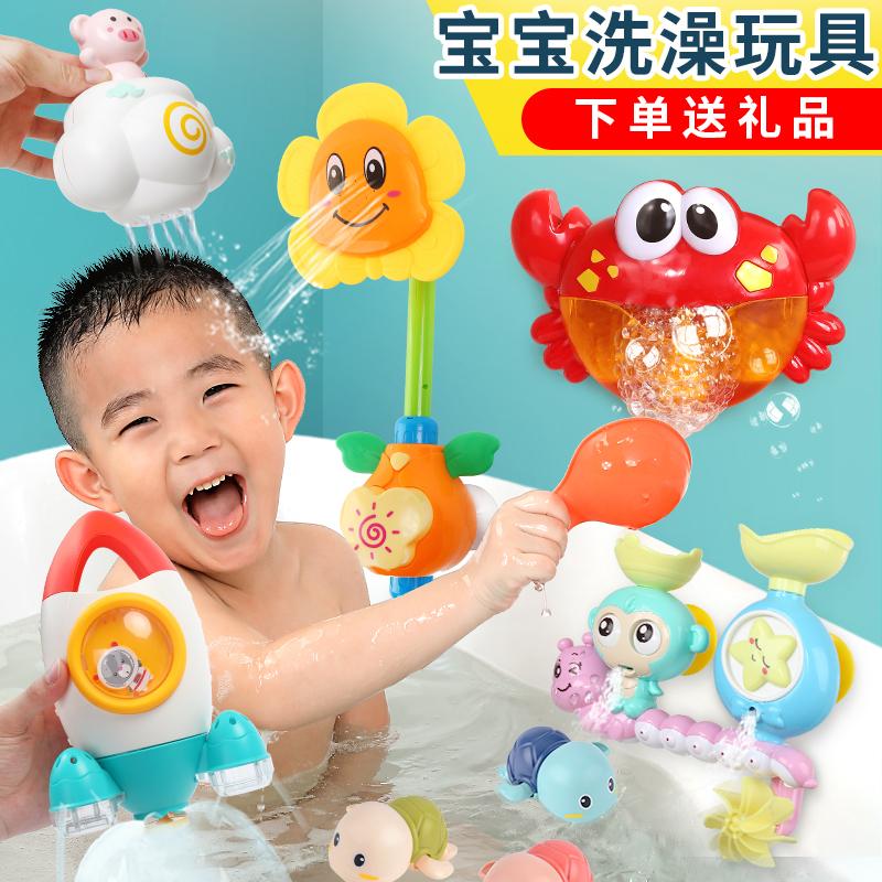 洗澡玩具戏水游泳小乌龟泡泡机花洒