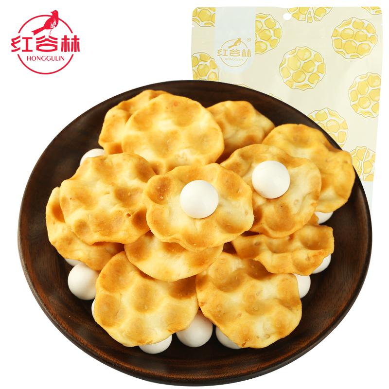 红谷林小石子饼石头饼手工石子馍原味麻辣饼干早餐女小休闲零食