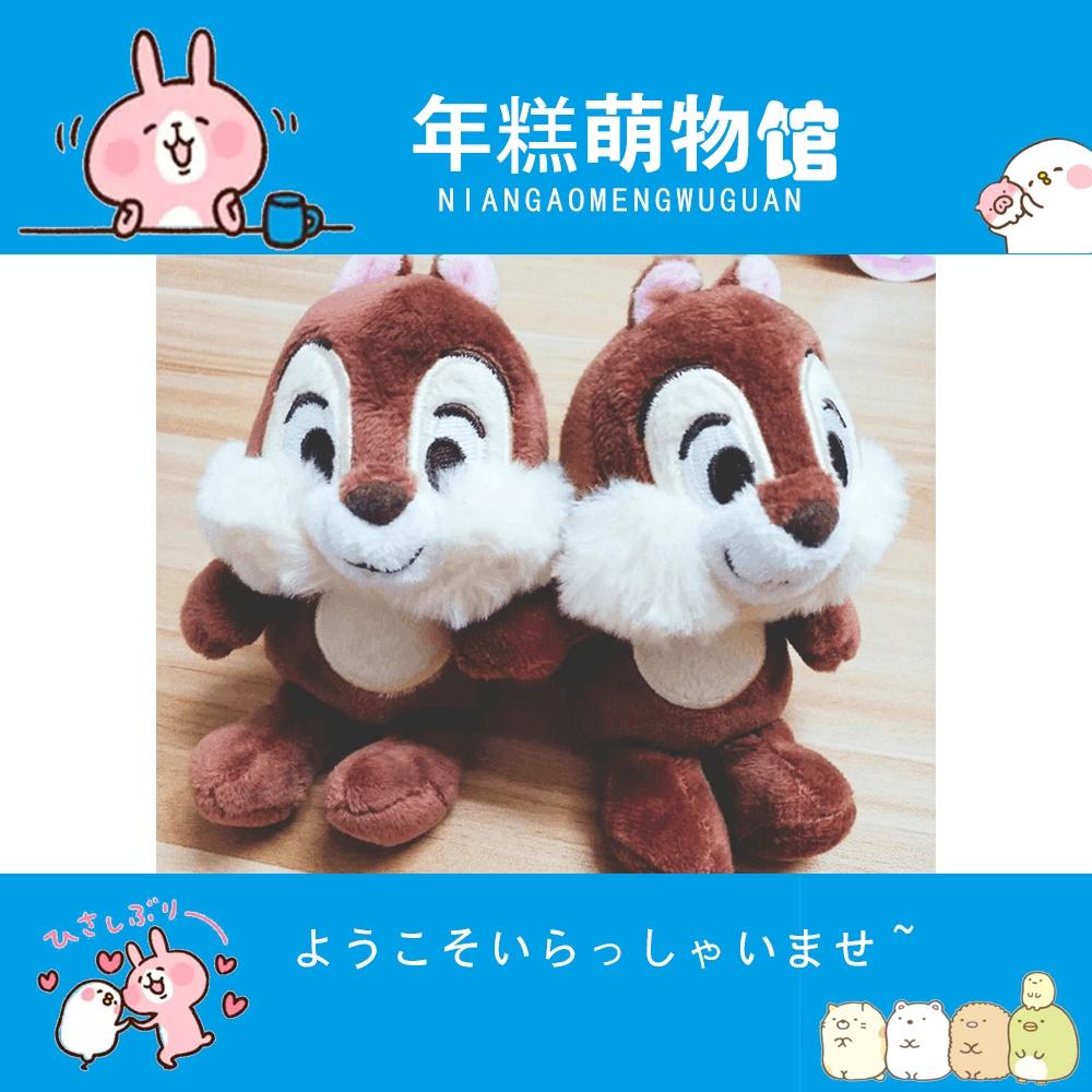 日本ins可爱花栗鼠可爱毛绒公仔玩偶韩国少女松鼠毛绒玩偶娃娃