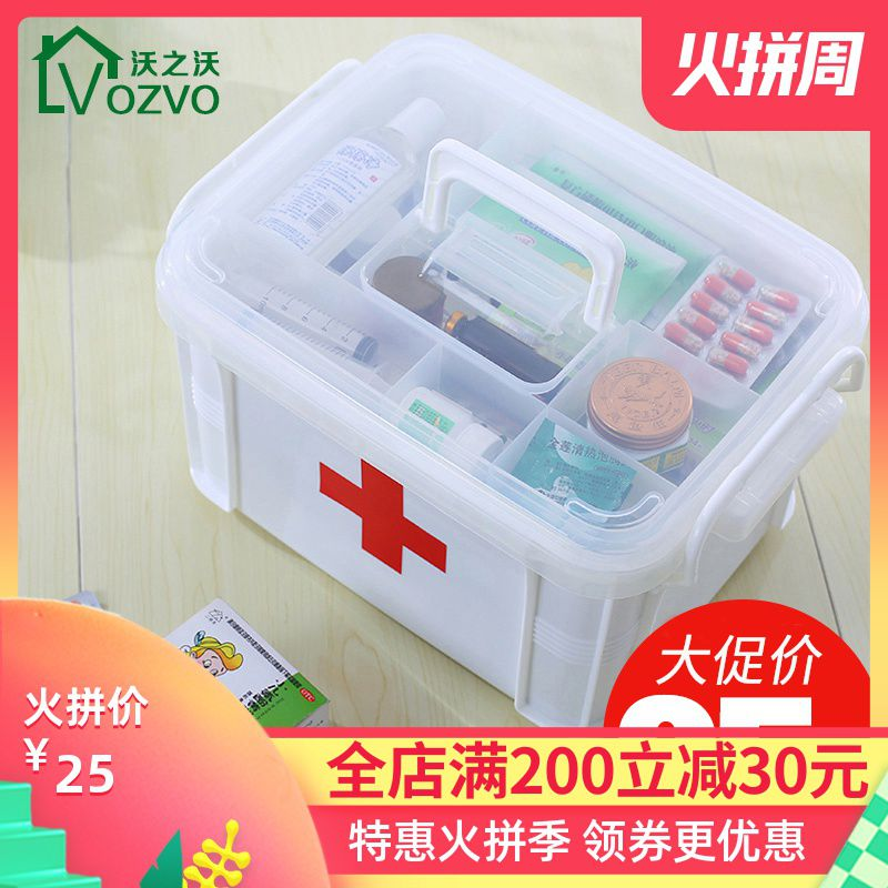 Household medicine box childrens medicine box medical supplies medical family first aid kit medicine storage box plastic