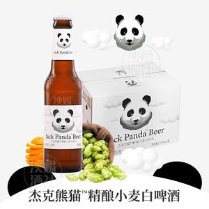 整箱比利时风味白啤酒 国产精酿 杰克熊猫小麦白啤酒 275ml*24瓶
