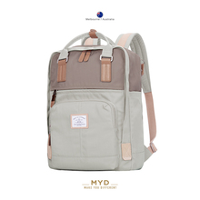 Australian MYD shoulder bag female Korean version schoolbag junior high school students, middle school students, simple ins wind backpack male