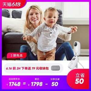 领【20元券】购买【旗舰店现货】insta360 go 2相机