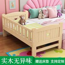 实木儿童床拼接床大床加宽床男孩女孩婴儿小床带护栏加宽边床定做