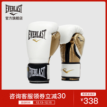 Everlast Boxing Gloves Adult children Sanda Training Muay Thai Boxing fight sandbag male professional boxer